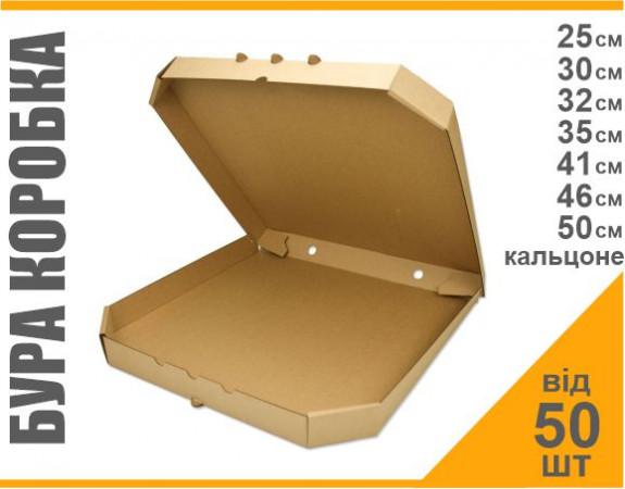Біла коробка для піци