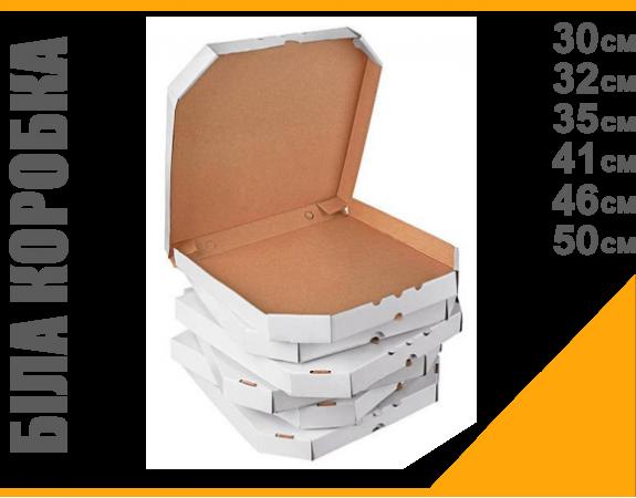 Бура коробка для піци