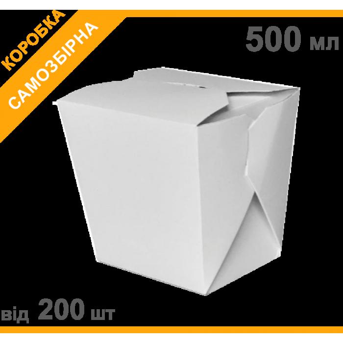 Коробка для WOK 500мл, без друку