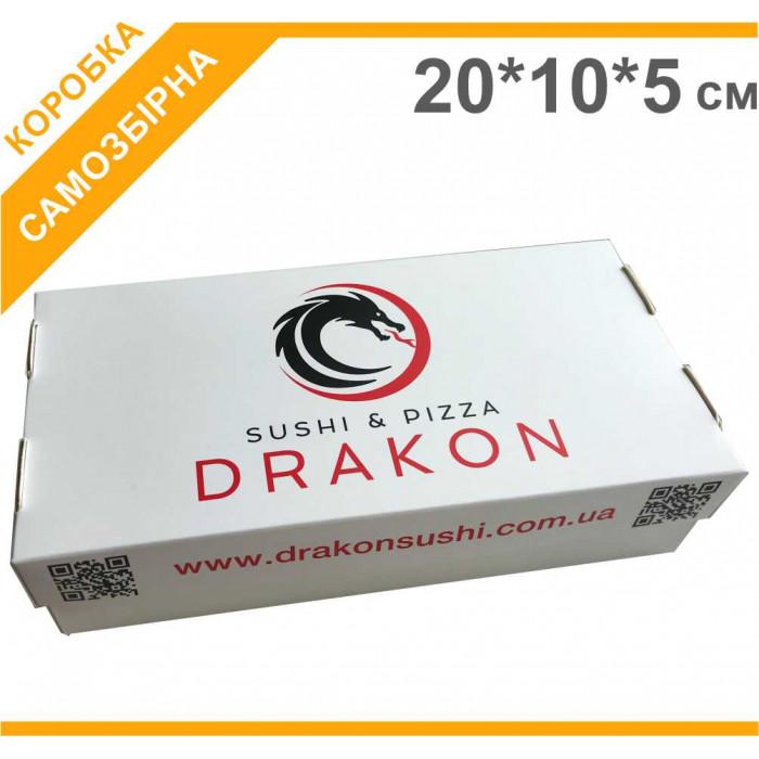 Коробка для суші 20х10х5см, з друком