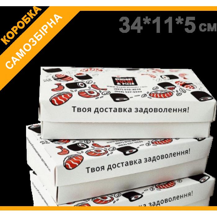 Коробка для суші 34х11х5см, з друком