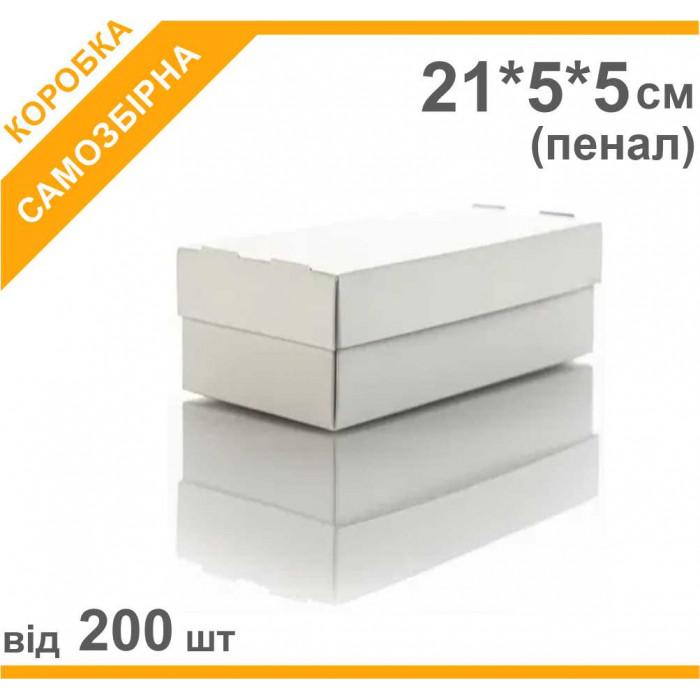 Коробка для суші 20х5х5см, без друку