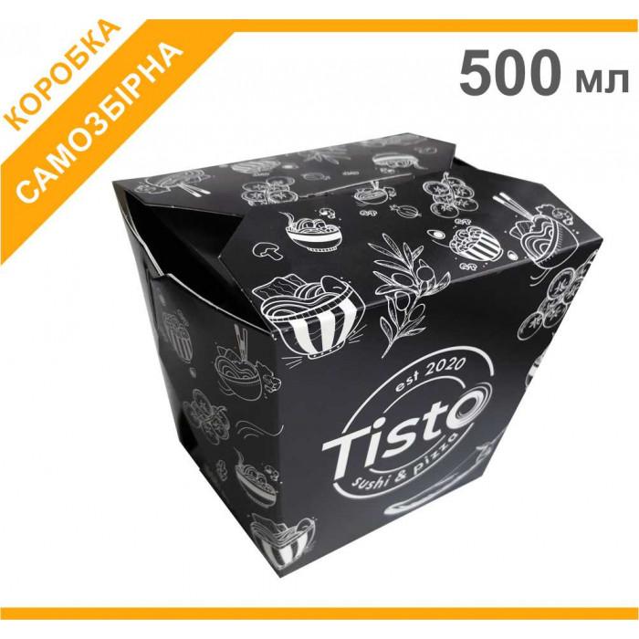 Коробка для WOK 500мл, з друком