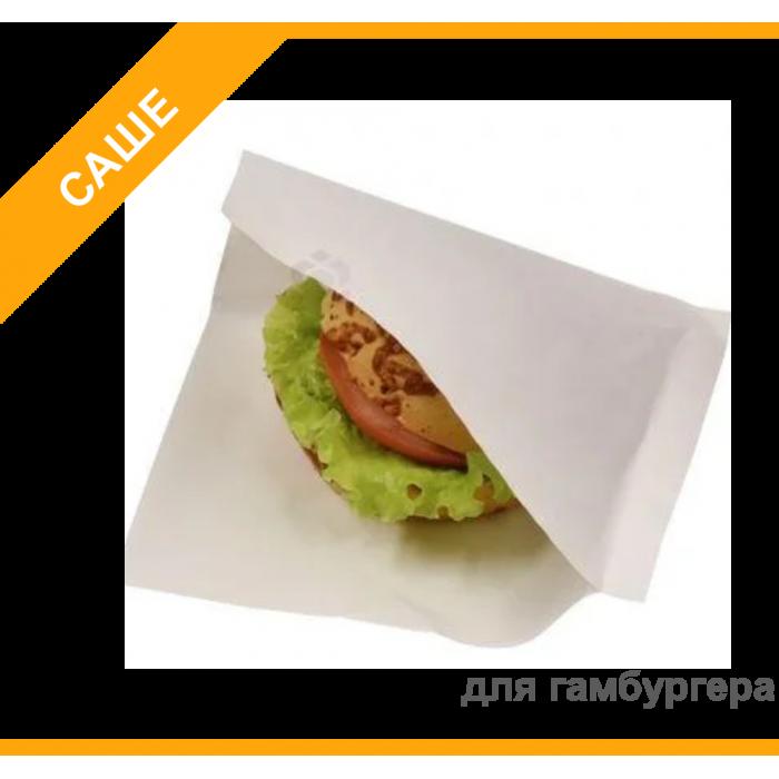 Пакет для гамбургера, 150х125х0