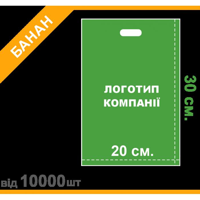 "Пакет ""Банан"", 20х30см"