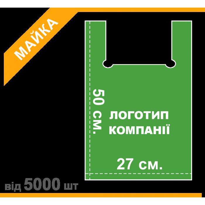 """Пакет """"Майка"""", 27х50см"""