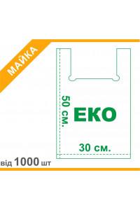 ЕКО пакет 33х50см