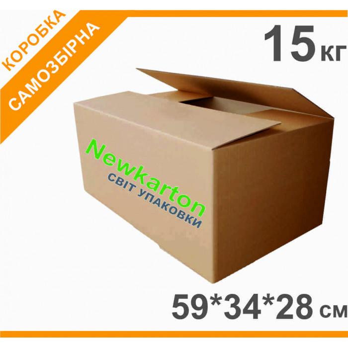 Гофрокоробка з друком 15кг - 59х34х28см, аналог Нової Пошти