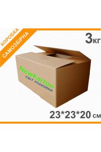 Гофрокоробка з друком 3кг - 23х23х20см, аналог Нової Пошти