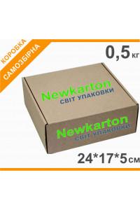Самозбірна коробка з друком 0,5кг - 24х17х5см, аналог Нової Пошти