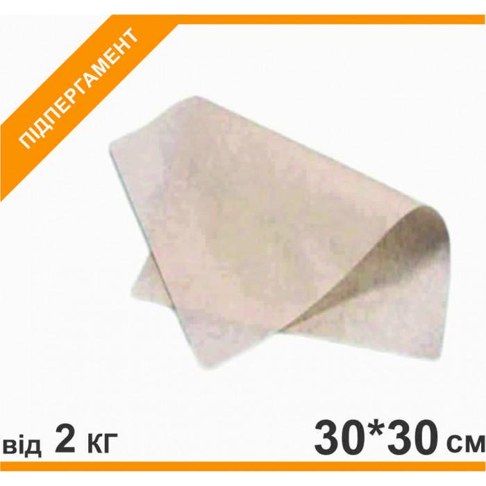 Підпергамент 30*30см - 85грн/кг