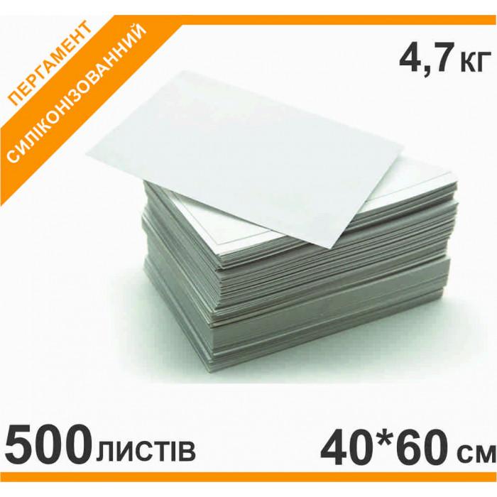 Силіконізований пергамент 40*60см