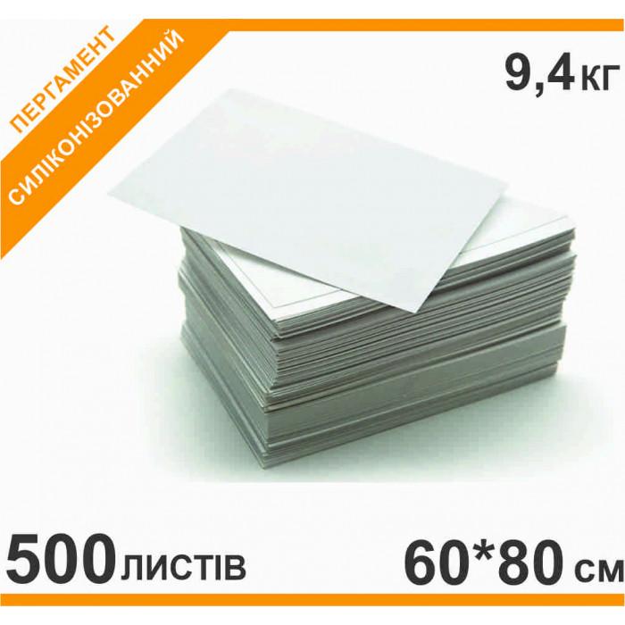 Силіконізований пергамент 60*80см