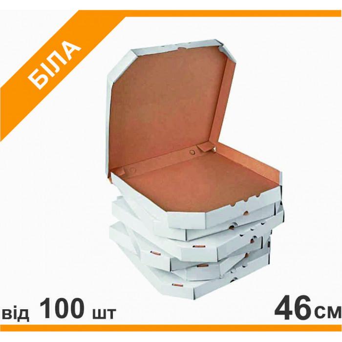 Коробка для піци 46 см