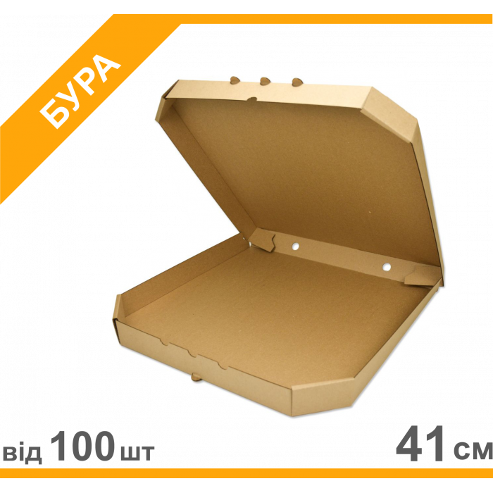 Коробка для піци 41 см